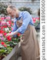 幸福 花匠 工作 18896060