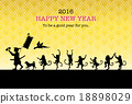 new year's card, vectors, vector 18898029