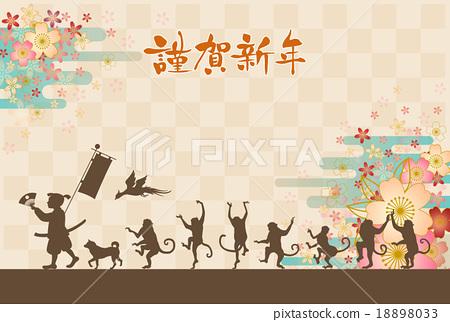 新年贺卡 贺年片 猴子 18898033