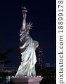 Close-up of Statue of Liberty Replica in Odaiba 18899178