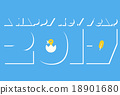 "New Year's Card ""Sky Blue"" in 2017 (Rooster Year) 18901680"