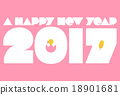 "New Year 's card of ""2017 year (roots year)"" Pink "" 18901681"