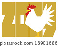 "New Year's card of 2017 (Rooster Year) ""Golden Chicken"" 18901686"