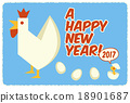 "New Year's card of ""2017 year (roots year)"" cartoon "" 18901687"