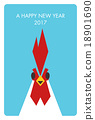 "Postcard ""New Year's card"" in 2017 (Rooster Year) 18901690"