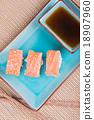 Top view to california maki sushi with salmon 18907960