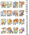 动物大群动物动物集合 18908513