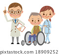 doc doctor physician 18909252