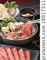 牛肉 用鍋烹飪 鍋裡煮好的食物 18917311