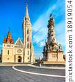 Budapest,  Mathias Cathedral, Hungary 18919054
