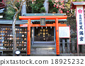 Sugawara Shrine 18925232