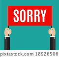 Businessman holding sorry sign 18926506