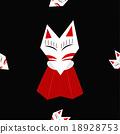 Inari Fox Black Background 18928753