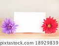 Pastel artificial flower with white note paper 18929839