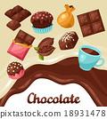 巧克力 美味 美味的 18931478