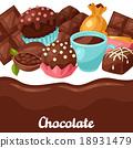巧克力 美味 美味的 18931479