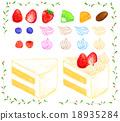 蛋糕 橙色 奶油 18935284