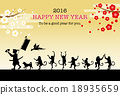 new year's card, vectors, vector 18935659