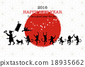 new year's card, vectors, vector 18935662