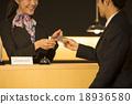 商業 商務 客戶服務 18936580