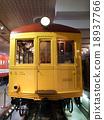 지하철 18937766