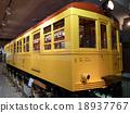 지하철 18937767
