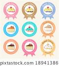 bakery label vector 18941386
