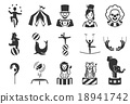 Stock Vector Illustration: Circus icons set 1 18941742