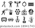 Stock Vector Illustration: Circus icons set 2 18941743