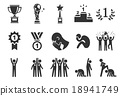 Competition icons - Illustration 18941749