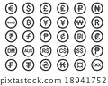 18941752