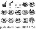 Stock Vector Illustration: Dinner icons 18941754