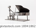 stainless steel Jazz Piano 18941862