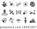 Space icons - Illustration 18942007