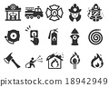 Fire Department icons - Illustration 18942949