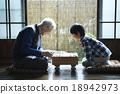 祖父 孙子或孙女 将棋 18942973