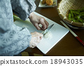 奶奶 廚房刀 圍裙 18943035