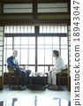 祖父 日式旅店 日式房屋 18943047