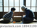 grandfather, shogi, match 18943199
