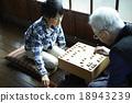人 将棋 人物 18943239