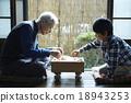 祖父 孙子或孙女 比赛 18943253