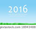 2016新年卡 18943488