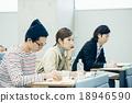大学生接受讲座 18946590
