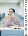 大学生接受讲座 18946618