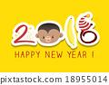 2016 new year greeting monkey zodiac symbol 18955014
