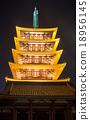 Five Story Pagoda, Sensoji Temple in nighttime  18956145