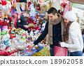 选择 装饰 圣诞节 18962058