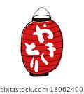 日式烤鸡串 纸灯笼 鸡肉烤串 18962400