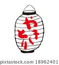 日式烤雞串 紙燈籠 水彩 18962401