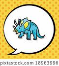 dinosaur doodle, speech bubble 18963996